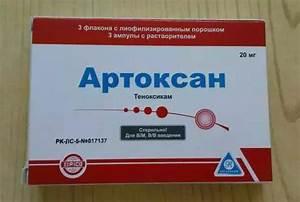 Какое лекарство можно принимать при ревматоидном артрите