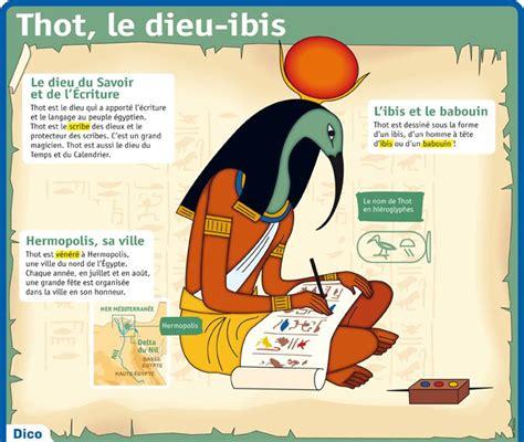 17 meilleures id 233 es 224 propos de dieu egyptien sur