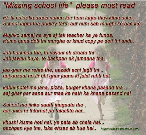 Missing Best Friend Quotes In Hindi