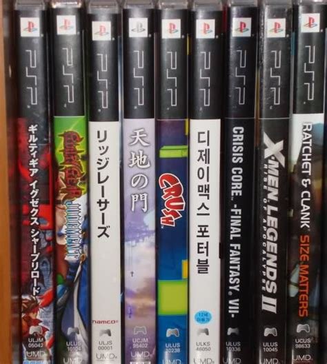 What Am I Missing In My Psp Library?