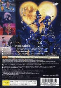 Kingdom Hearts Box Shot For Playstation 2 Gamefaqs