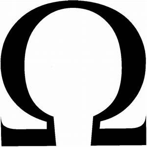 Ares Symbol Greek Mythology - ClipArt Best