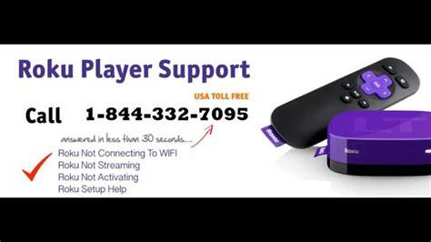 roku phone number roku support number 1844 332 7095 customer helpline for