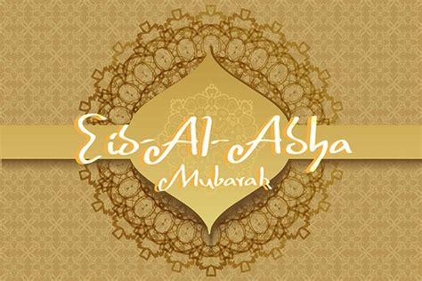 eid al adha mubarak design pre designed illustrator