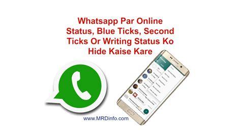 whatsapp par  status blue ticks  ticks