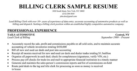 Produce Clerk Resume