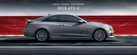 2019 Atsv Coupe Cadillac