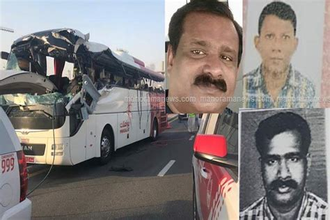 seventeen including  indians die  bus accident  dubai  news minute