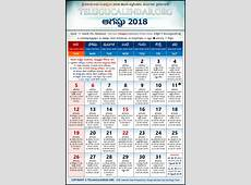Telangana Telugu Calendars 2018 August