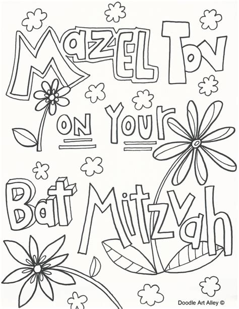 bar mitzvah coloring pages doodle art alley