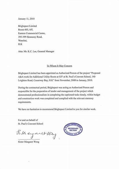 Commendation Letters Achievement