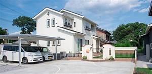 Was Ist Ein Carport : wie hoch darf ein carport sein awesome aus aluminium mit runddach darunter ein auto vor einem ~ Buech-reservation.com Haus und Dekorationen