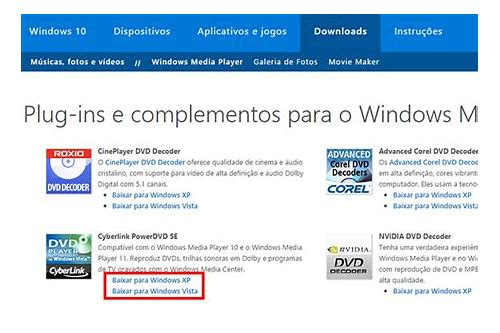 baixar o media player para windows xp
