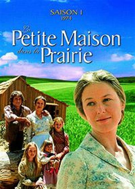 dvd la maison dans la prairie saison 1 best of vol 3