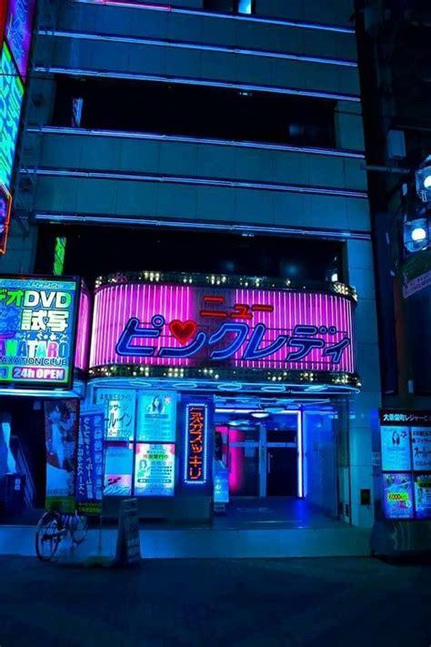 vaporwave wallpaper neon aesthetic neon noir cyberpunk
