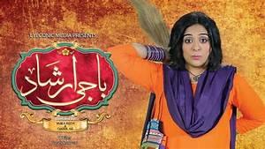 Baji Irshad Episode 63 Watch Online gillitv