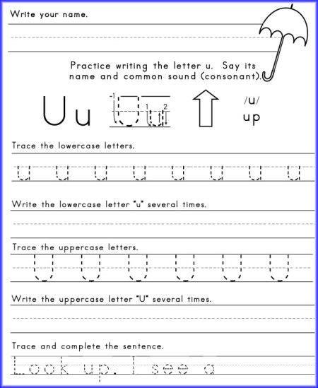 alphabet letter u worksheet for kindergarten preschool
