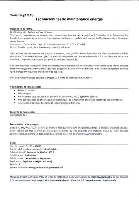 partenariats offres d 39 emplois via le lycée arago