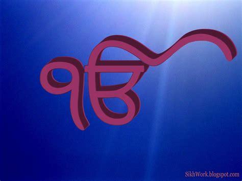 hd images of ek onkar impremedia net