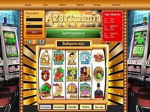Big Azart Casino customer reviews and overview