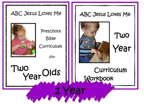 bible based preschool curriculum abc jesus me 2 year preschool curriculum free 98678
