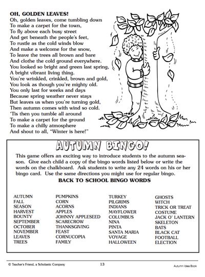 autumn time activities worksheets printables