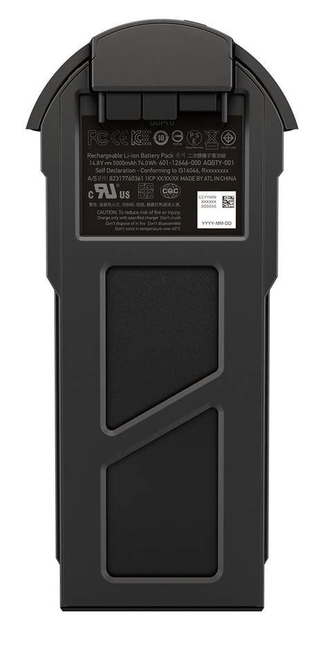 gopro karma battery  mighty ape nz