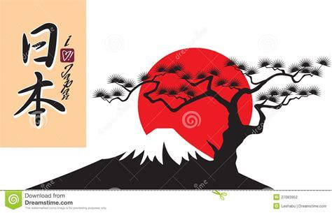 fuji mountain shape stock vector illustration  script