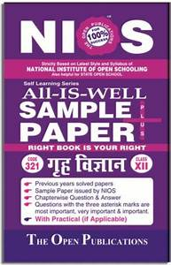 321 Nios Practical Manual Home Science 321 Notes In Hindi