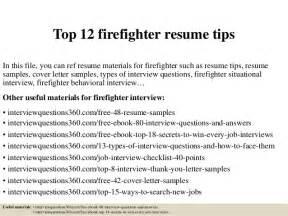 top 12 firefighter resume tips