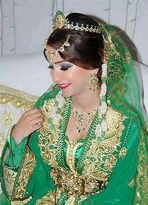 Robe De Mariage Marocaine : caftan marocain prix pas cher pour mariage caftan maroc ~ Preciouscoupons.com Idées de Décoration
