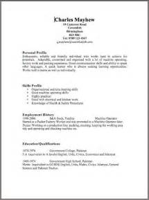resume cover free blank resume outline download basic chronological resume template open