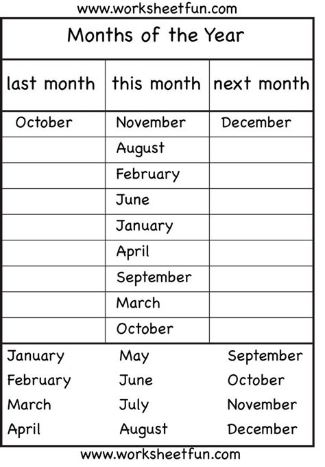 16 best months of the year images on pinterest calendar worksheets english language and