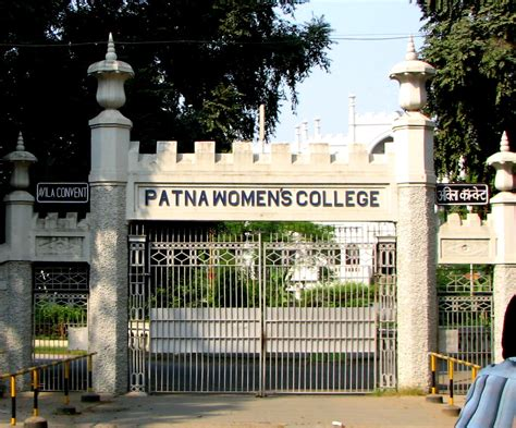 patna womens college patna womens college