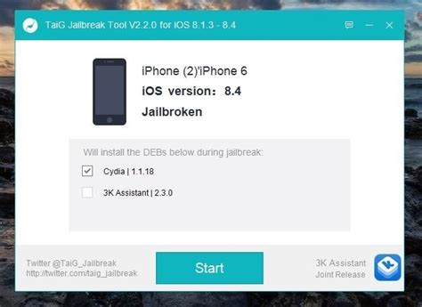 how to jailbreak iphone 4 how to jailbreak ios 8 0 8 4 on your iphone or ipod
