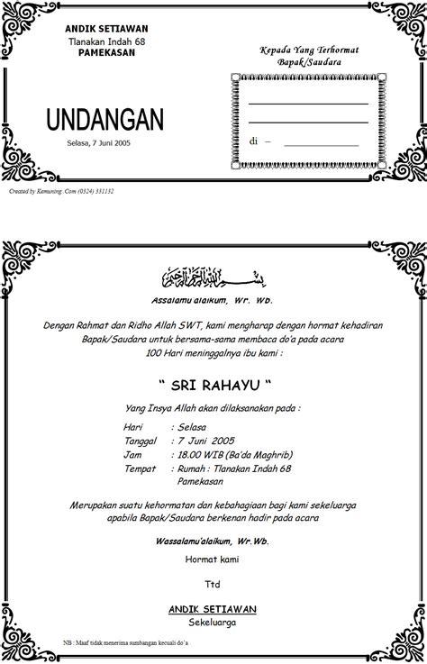 contoh undangan tahlilan  hari contoh isi undangan