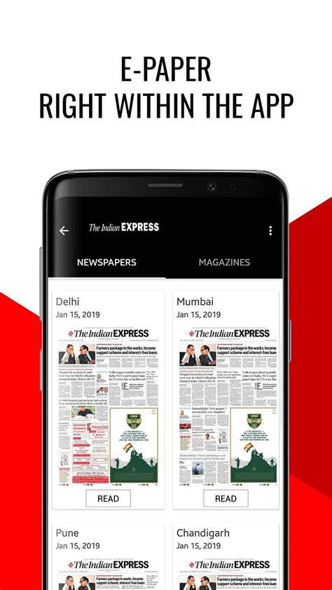 India News, Headlines & epaper - Indian Express for ...