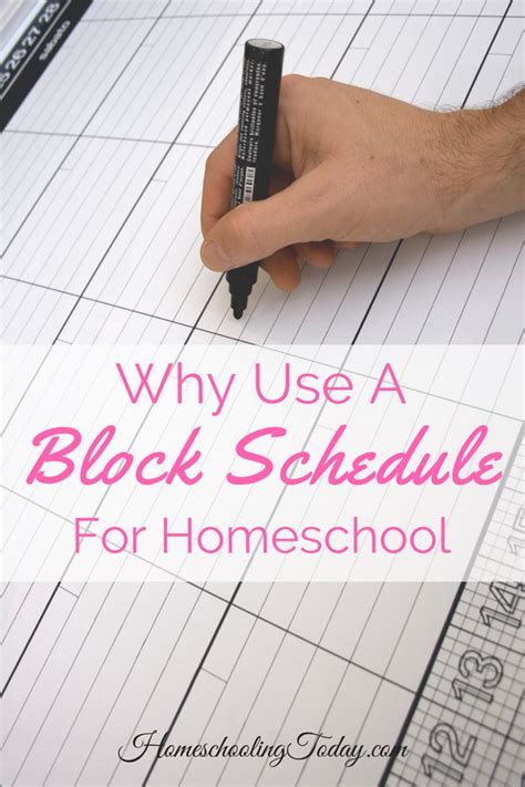 homeschooling today magazine    block schedule