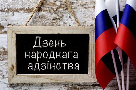 tips  improve  russian pronunciation