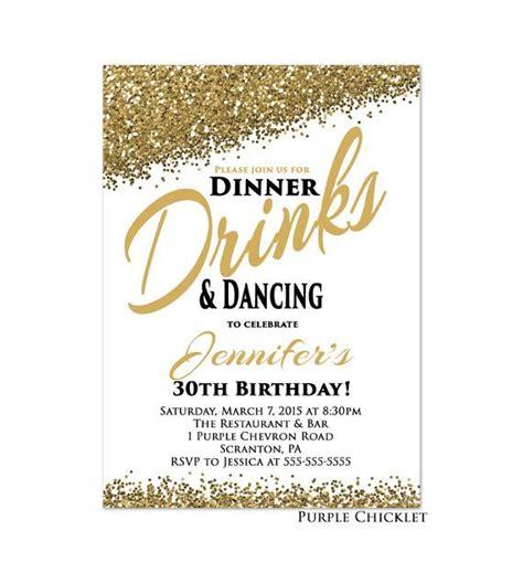 birthday invitation dinner drinks  dancing