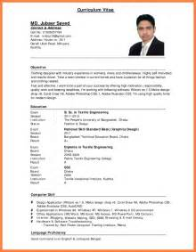 writing curriculum vitae sles template resume builder