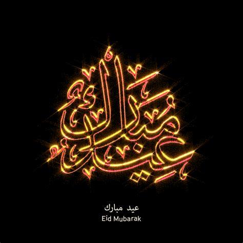 Happy.eid