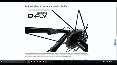 shimano d fly why not just give us real wireless di2 with d fly built in