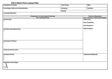 ks lesson plan template teaching resources