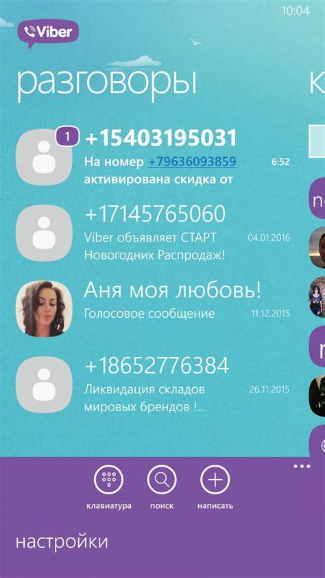 Рингтоны для айфона программа скачать бесплатно