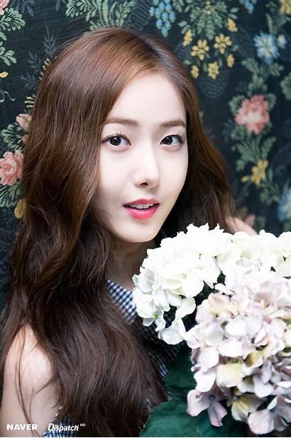 Sinb Gfriend Pop Korea Whisper Dispatch South