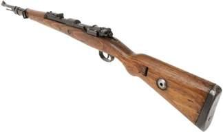 German WWII Rifles