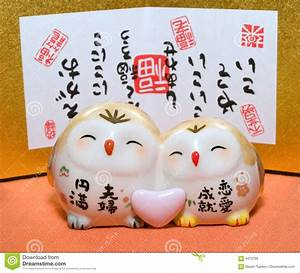 Traditional Japanese Valentine's Gift Stock Image - Image ...