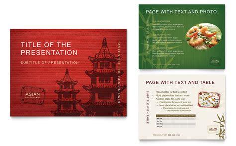 asian restaurant powerpoint  powerpoint template