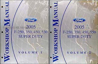 free car repair manuals 2005 ford f series navigation system 2005 ford super duty f 250 550 repair shop manual set original